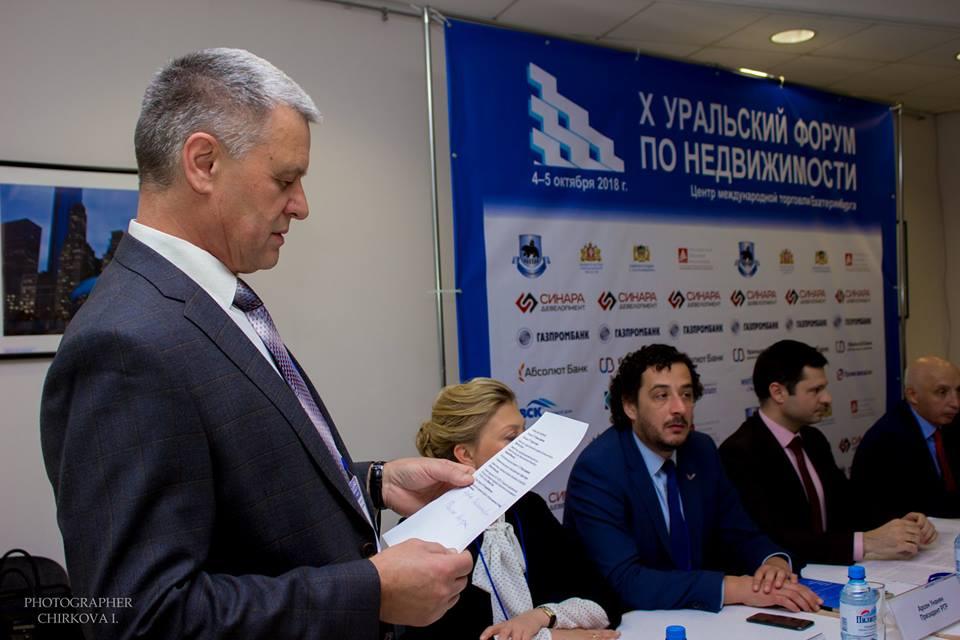 Объем продаж жилья в Екатеринбурге может вырасти: прогноз от УПН