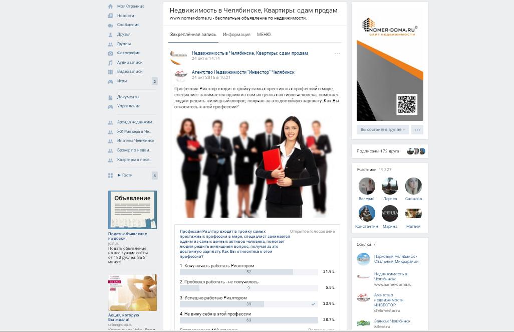 Реклама недвижимости в сети интернет remarketing through google adwords