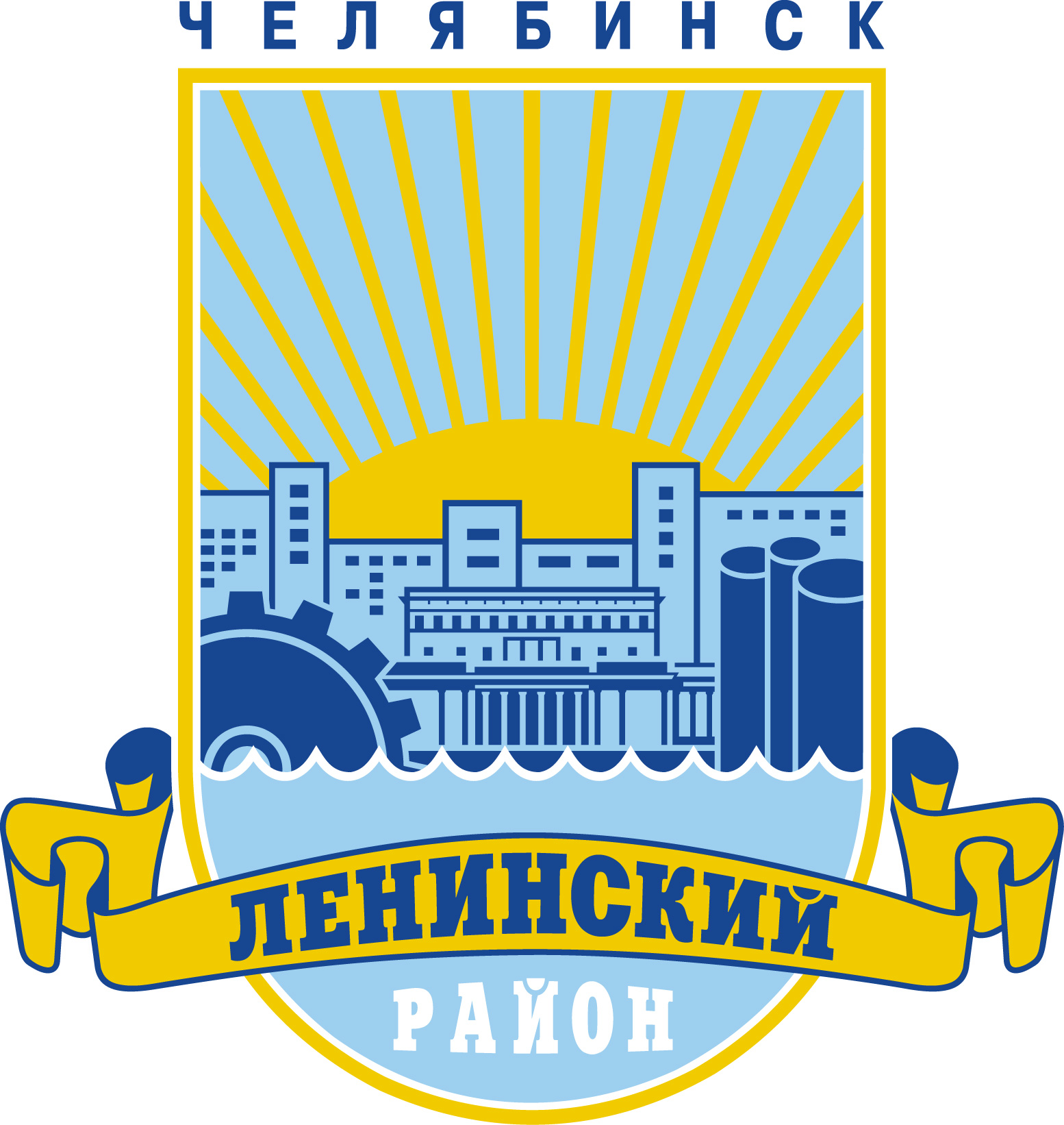 Самый криминальный район челябинска