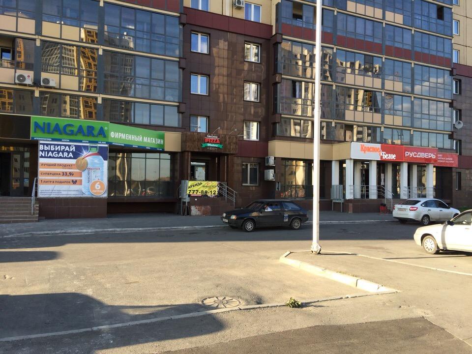 Сдам в аренду помещение в районе АкадемРиверсайд Челябинск.