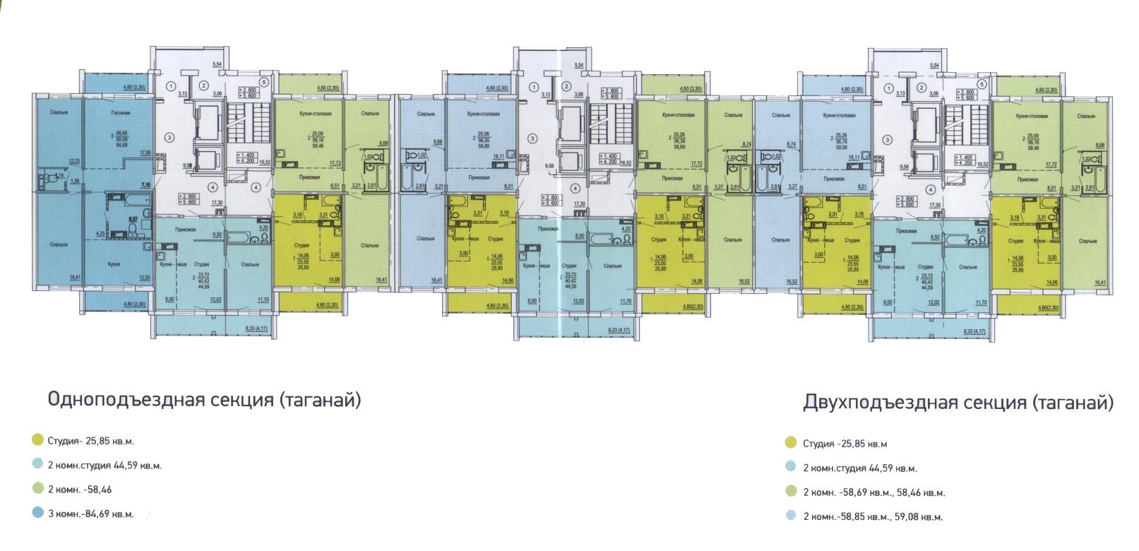 Хотите купить квартиру в ЖК Ярославский Челябинск ?
