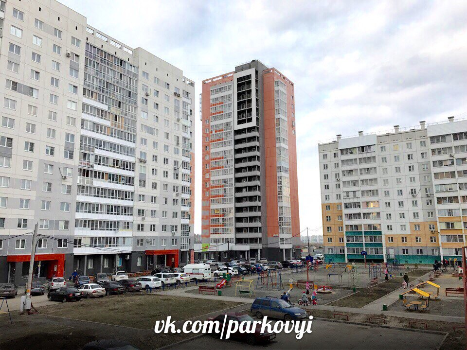 Принцип покупки квартиры в районе Парковый Челябинск