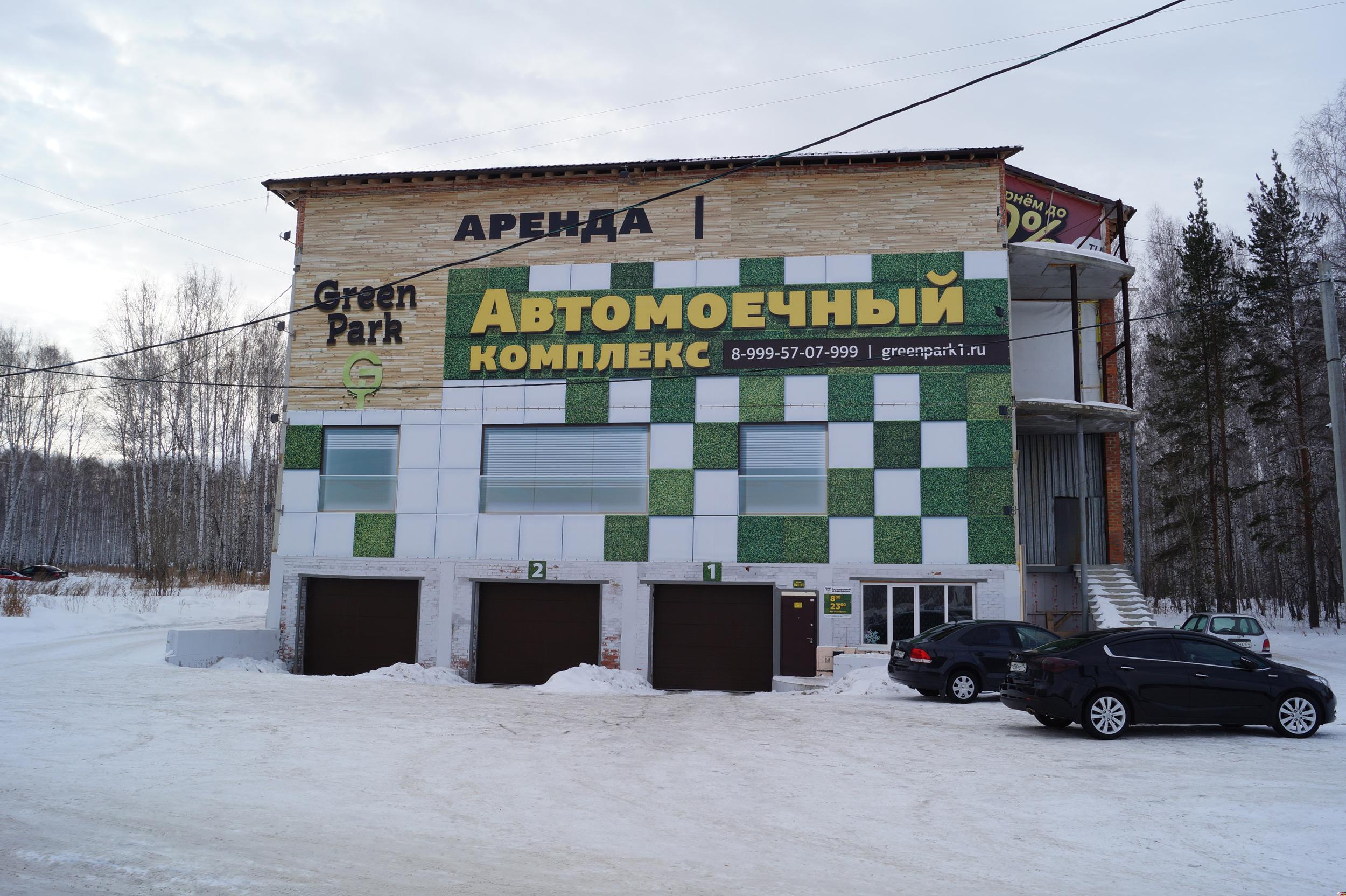 Аренда коммерческой недвижимости в Мкрн Парковый Челябинск