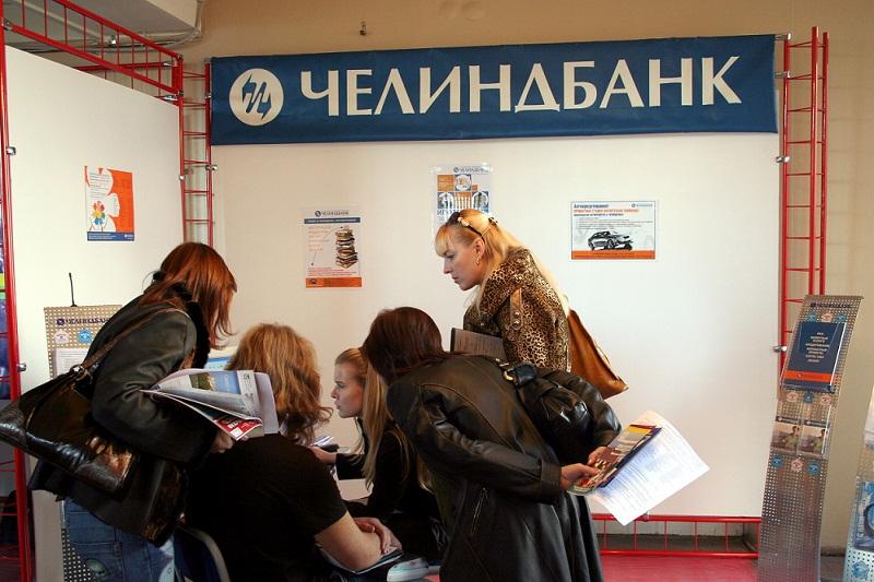 Ипотека Челябинск